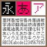 BT 10G lnline-Y Round【Win版TTフォント】【デザイン書体】【ビットマップ系】
