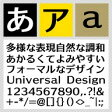 クリアデザインフォント / C4 ゴシック・ドゥ Nexus E 【Win版TrueTypeフォント】【ゴシック体】【ニュースタイル】