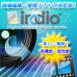Irodio(TM) 7 Photo & Video Studio