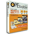 オペビルダー(OPEbuilder) V1.2