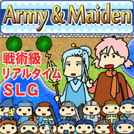 Army & Maiden / 販売元:クロノス・クラウン合資会社