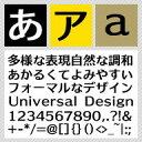 クリアデザインフォント / C4 ゴシック・ドゥ Nexus E 【Mac版TrueTypeフォント】【ゴシック体】【ニュースタイル】
