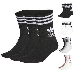 adidas originals アディダス オリジナルス 靴下 ソックス ミッドカット クルーソックス 3足組 3P ラインソックス スポーツソックス メンズ レディース キッズ 白 黒 MID CUT CREW SOCKS GD3575 GD3576 GD3577 GG1015