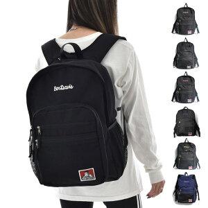 ベンデイビス BEN DAVIS リュック レディース メンズ 大容量 メッシュXLパック デイパック 30L バッグ バックパック リュックサック ロゴ 通勤 通学 高校生 女子高生 おしゃれ ブランド ブラック 黒 BDW-9200
