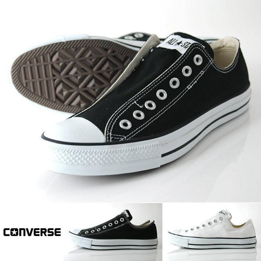 converse gray slip on bnkj  converse ox slip on