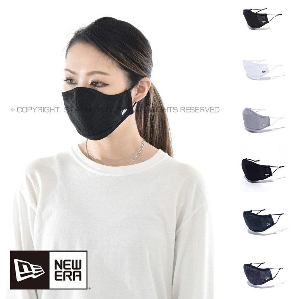 衛生マスク・フェイスシールド, 大人用マスク 10OFF NEW ERA 12674076 12674072 12674074 12674073