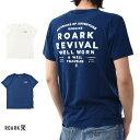Roark-170227-8_01