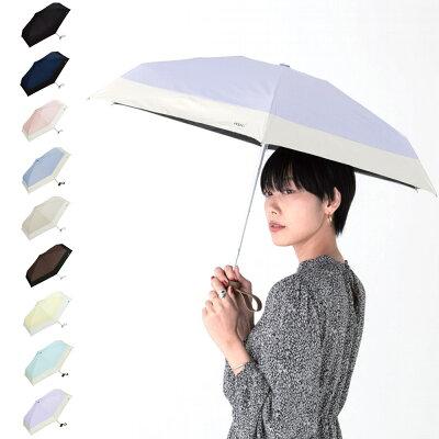 ハンズ 日傘 東急