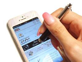 伸びる!イヤホンジャック付き液晶タッチペンホワイト・ブラックスマートフォン/iphone/携帯/アクセサリーパーツ/デコ