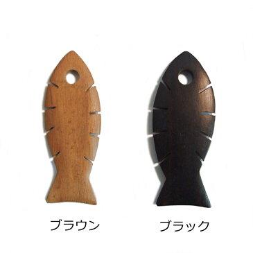 ウッドペンダントトップ/ストラップ〔WTP魚小キリコミ〕木製/メンズ・レディースアクセサリー