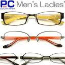 老眼鏡 軽量めがね 30代後半からのスマホ老眼鏡 男性 女性 おしゃれ シニアグラス ブルーライトカット メガネ 眼鏡 リーディンググラス Reading Glasses 非球面レンズ 男性用 女性用 メンズ レディース【メール便は送料無料】