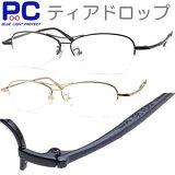 老眼鏡 シニアグラス パイロット型 ナス型 ブルーライトカット カッコいいメガネ 男性 おしゃれ 女性 PC老眼鏡 ブルーライト メガネ 眼鏡 リーディンググラス Reading Glasses 非球面レンズ 男性用 女性用 メンズ レディース 高級 大きめ 大きいサイズ 広め