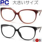 PC老眼鏡 \福井県鯖江市からお届け/ 30代後半からのスマホ老眼鏡 軽量めがね 男性 女性 ブルーライトカット 日本製 シニアグラス おしゃれ 女性 PC老眼鏡 メガネ リーディンググラス レディース メンズ Made in japan っめがねのまちさばえ