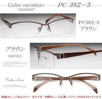 PC382-3ブラウン