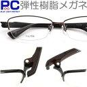 男性用老眼鏡 掛け心地を重視 ユーザーの顔の幅に合わせ適度に広がる ブルーライトカット 男性 シニアグラス おしゃれ PC老眼鏡 パソコ…