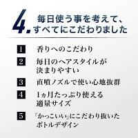 <単品購入>REDEN/育毛ローション