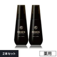 <2本まとめ買い>【REDEN】/育毛剤
