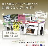 <単品購入>REDEN/育毛剤男性