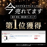 <3本まとめ買い>【REDEN】/育毛ローション