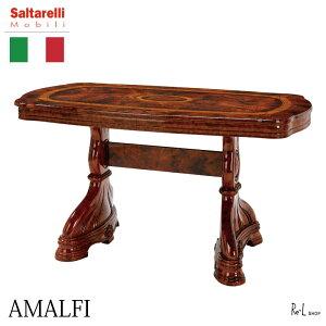 ●【イタリア製】エレガント白家具シリーズAmalfiアマルフィダイニングテーブルSAMI-617-IV【クラシックプリンセスローズアイボリー輸入家具】