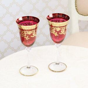イタリア製 ウォーターグラス 2点セットグラス ペア セット コップ ワイン イタリア ワイングラス ディスプレイ ギフト プレゼント おしゃれ かわいい 食器 来客用 贈り物 北欧 輸入雑貨 送料無料RE0812/S75341-R
