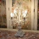 【あす楽対応】卓上シャンデリアランプ4灯 カラー:アンティークホワイト【テーブルランプ シャンデリア型 クラシック おしゃれ】RESDL1248AW-2