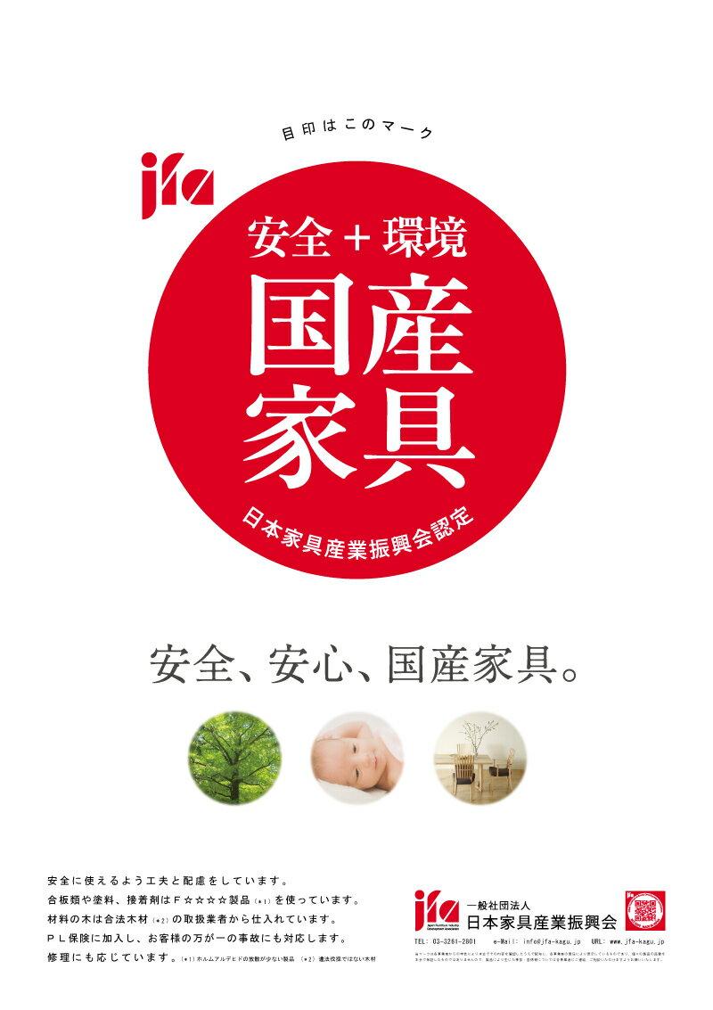 【日本製】Vine ヴァイン M BOX(裏板付き) ■■6個セット■■自然塗料仕上げ桐無垢材キューブボックス・ユニット家具
