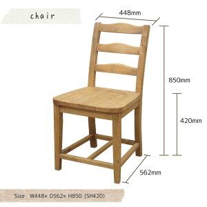 Atelierアトリエシリーズchair1人掛け椅子【パイン無垢材・OSMOCOLORオスモカラー自然塗料使用】
