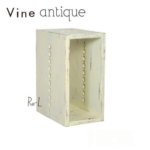 ●Vine ヴァイン I BOX (裏板付き)(アンティーク仕上げ) ■■6個セット■■