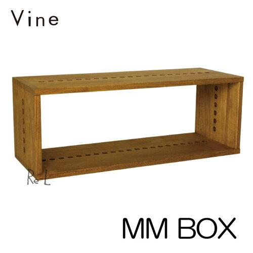 Vine ヴァイン MM BOX【キューブボックス cubebox カラーボックス ディスプレイラック ...