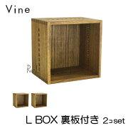 キューブ ボックス ヴァイン ディスプレイ ユニット