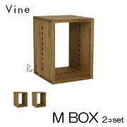 ヴァイン キューブ ボックス ディスプレイ ユニット