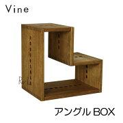 キューブ ボックス ヴァイン アングル ディスプレイ ユニット