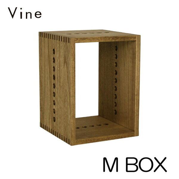 日本製・桐無垢材キューブボックスVineヴァインMBOXcubeboxカラーボックススリムディスプレイラックウッドボックス木箱棚
