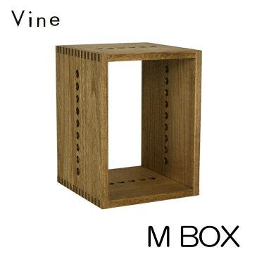 日本製・桐無垢材キューブボックス Vine ヴァイン M BOXcubebox カラーボックス スリム ディスプレイラック ウッドボックス 木箱 棚 本棚 ユニット家具 自然塗料 北欧 小物収納家具 収納ボックス 隙間家具 隙間収納 オープン 完成品 引き出し別売り