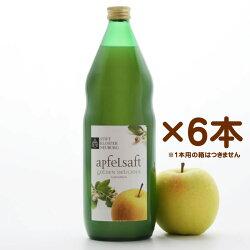 アップルジュースゴールデンデリシャス6本