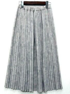 【中古】ジャンニロジュディチェ GIANNI LO GIUDICE プリーツ スカンツ ガウチョ パンツ 花柄 ウエストゴム グレー 36 レディース 【ベクトル 古着】 200412 ベクトルイズム