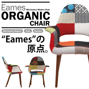 【チャールズ・イームズ】【エーロ・サーリネン】eames