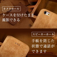 【iPhone6ケース手帳型】即納OKiPhone6iPhone6PlusiPhone5iPhone5sアイフォン6アイフォン5レザー革手帳iPhoneケース