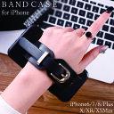 iPhoneケース iPhone12 シリーズ ベルト付きケース | 12mini 12Pro 12ProMax スマホケース iPh……