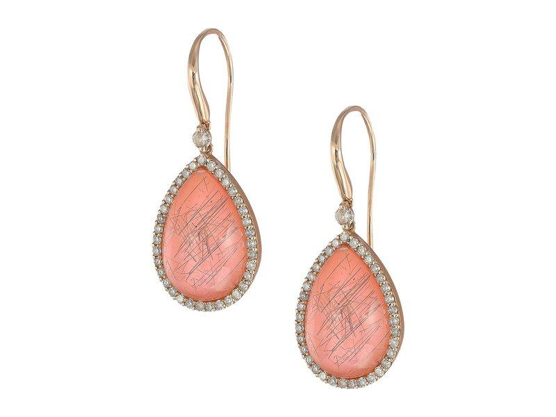 ロバートコイン レディース ピアス・イヤリング アクセサリー Cocktail Collection Earrings 18Kt Pink Agate