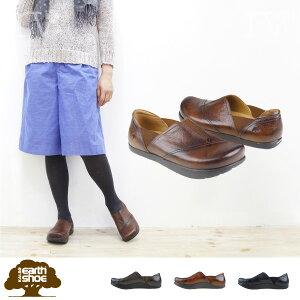 履くだけでヨガ!?ヨガのマウンテンポーズをヒント生まれた歩きながら美姿勢に導く靴。一度履け...