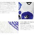 kauniste(カウニステ)/サンデーバッグ【北欧雑貨テキスタイルデザインシルクスクリーンプリント麻リネンキャンバス】《メール便可》