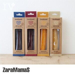 ZaraMamas(ザラママス)コーンをそのまま入れるだけ!簡単おいしい自然派ポップコーン《ラッピ...