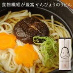 KANPYOUDON(かんぴょううどん)【饂飩干瓢乾麺もちもち栃木】