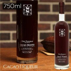 CACAO PRIETO(カカオプリエト)/ Farm to bottle ドン・エステバン …