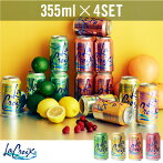 LaCroix(ラクロワ)/4缶セット【炭酸飲料炭酸水ドリンク飲み物美容スパークリングウォーターフレーバーウォーターラクロア】
