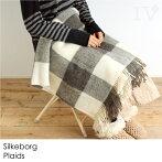 SilkeborgPlaids(シルケボープレイド)BlockCheck(ブロックチェック)【シルケボーブランケットひざ掛けひざかけ膝掛け北欧あったかウール防寒】