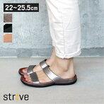 strive(ストライブ)/16SSロンボク【Lombokレディース靴コンフォートサンダルスライドサボ歩きやすい疲れにくいカジュアル】