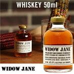 WIDOWJANE(ウィドウジェーン)/ストレートバーボンウィスキー8年50ml【酒クラフトバーボンウィスキー375ml正規品アメリカブルックリンギフト】※この商品はお酒です。